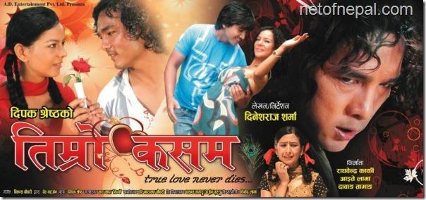 timro kasam posters  (3)