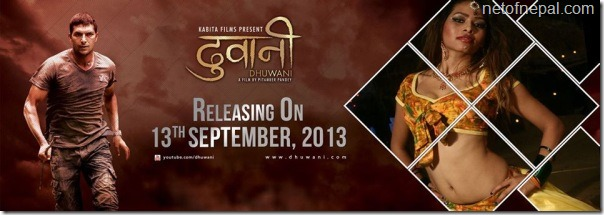 dhuwani poster 2