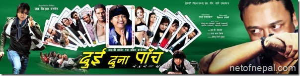 Dui Duna Paanch posters (2)