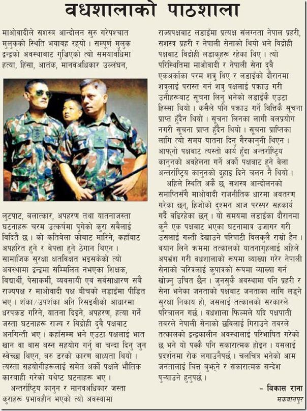 badhshala media reports (4)