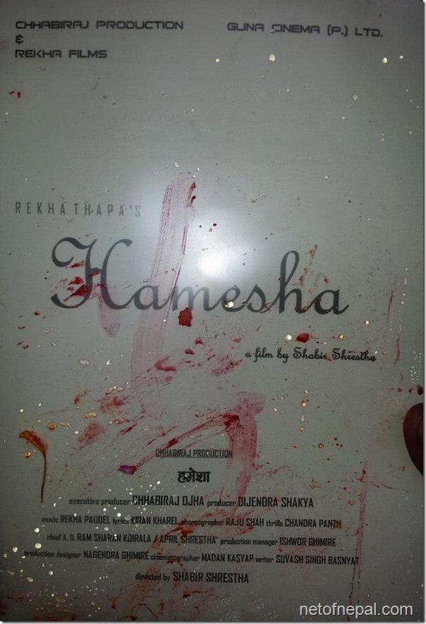 hamesha 2