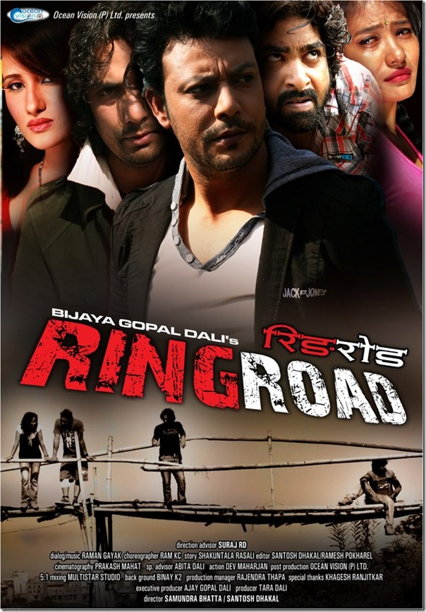 ring road poster (2)