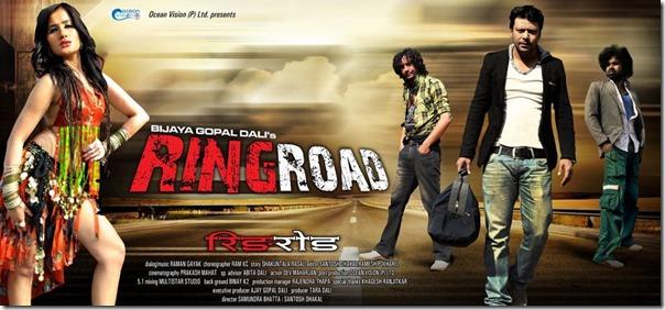 ringroad poster 1