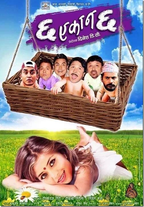 chha ekan chha poster 2