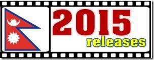2015 release Nepali films