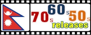 70s 60s 50s releases nepali films