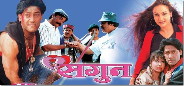 sabun poster 3
