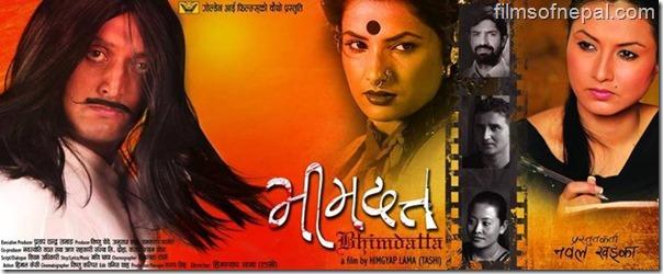 Nepali Film - Bhimdatta (2015)