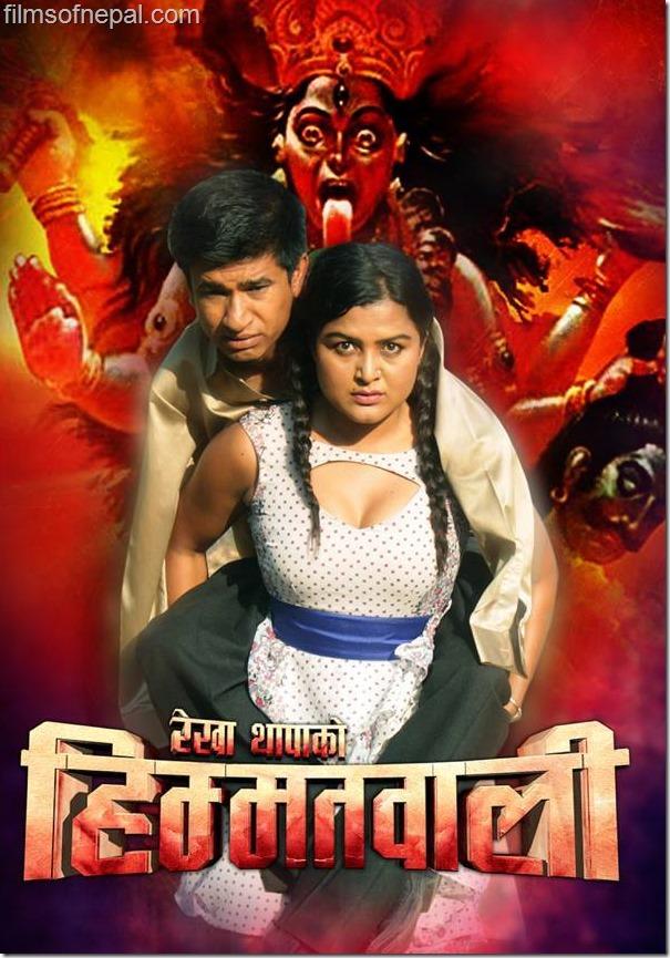 himmatwali poster (3)