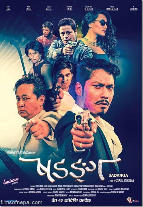 sadanga film poster 3