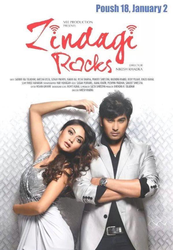 Nepali Film - Zindagi Rocks (2015)