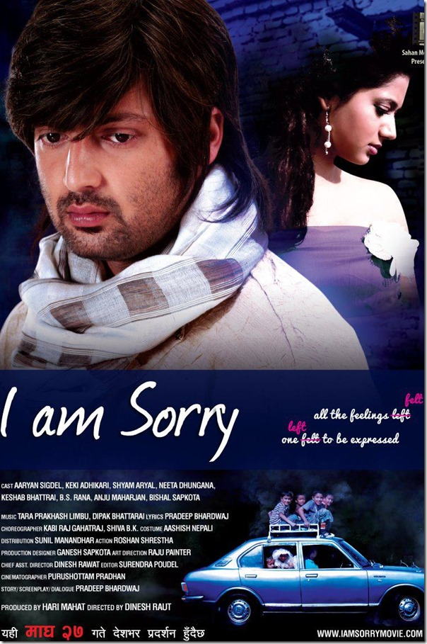 I_am_sorry_movie_poster (3)