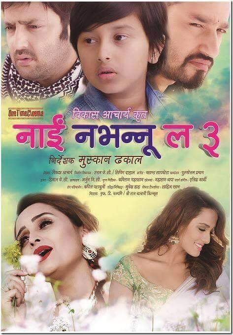 nai nabhannu la 3 poster2