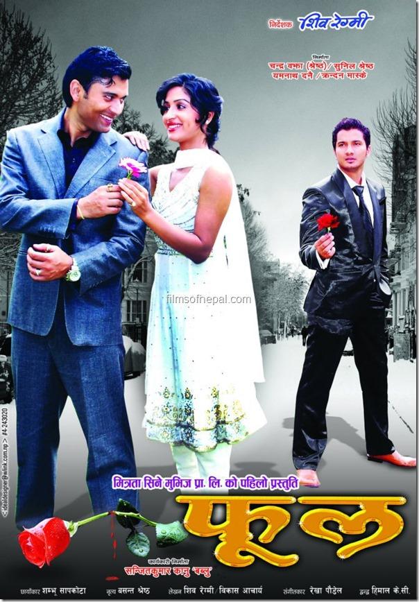 phool posters (6)