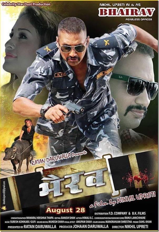 bhairav poster 2