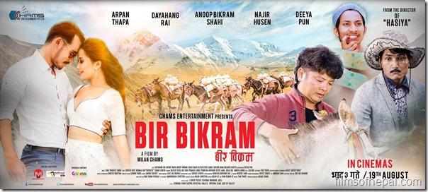 bir bikram poster 4