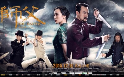 A Short and Satisfying Fight with 'The Final Master' (REVIEW)