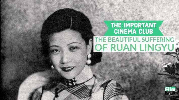 Ruan Lingyu