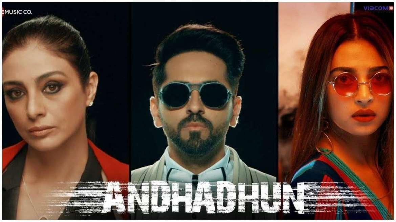Andhadhun Tabu Aayushmann Radhika Apte