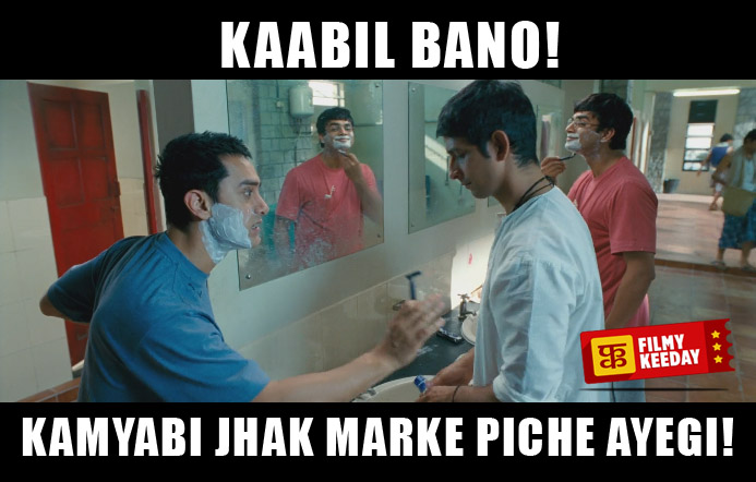 Image result for 3 idiots dialogues