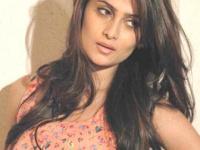 Samaira Rao