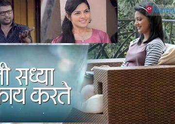 Ti Sadhya Kay Karte box office
