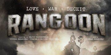 रंगून , Rangoon