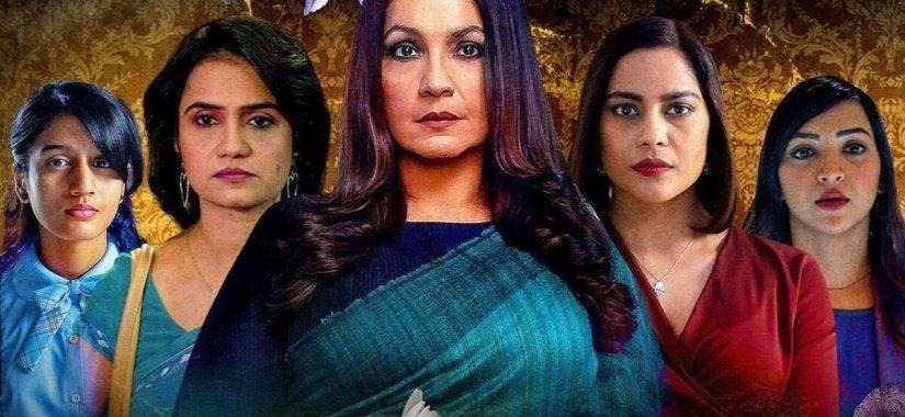 Bombay Begums on Netflix-Filmynism