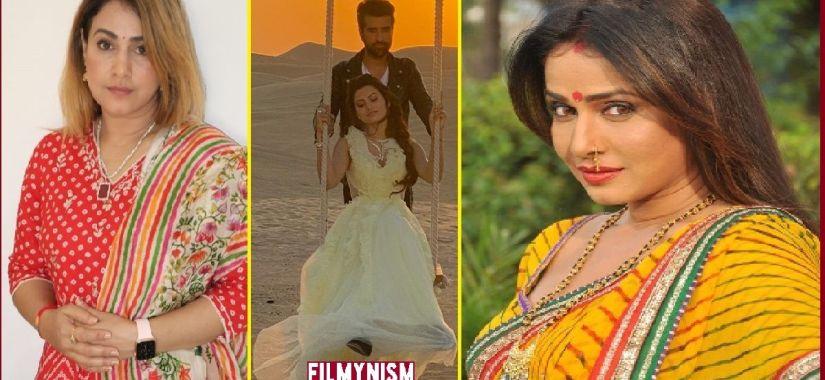 Pakhi Hegde in Ek Ladki Bheegi Bhagi Si with Urvashi Routela-Filmynism