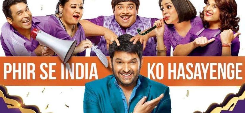 The Kapil Sharma Show-FIlmynism
