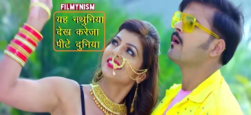Kanak Yadav and Arvind Akela Kallu in Nathuniya-Filmynism