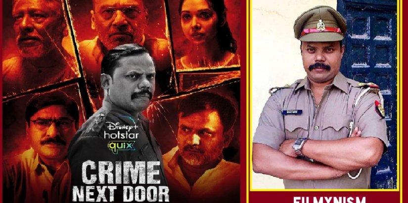 Ravi Bhushan Bhartiya in Crime News Door-Filmynism