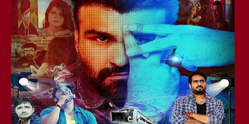 Shashank Poster-Filmynism