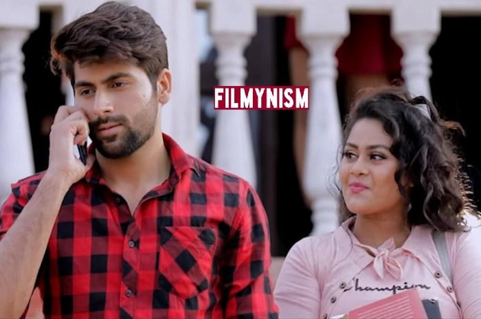 Tanushree as Main Aayi Tere MissedCall Pe-Filmynism