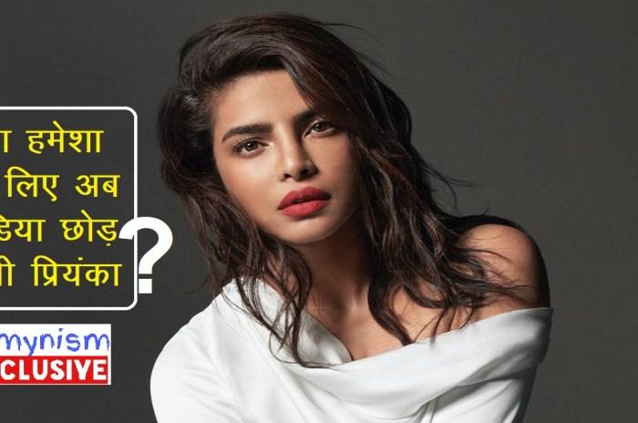 Priyanka Chopra-Filmynism