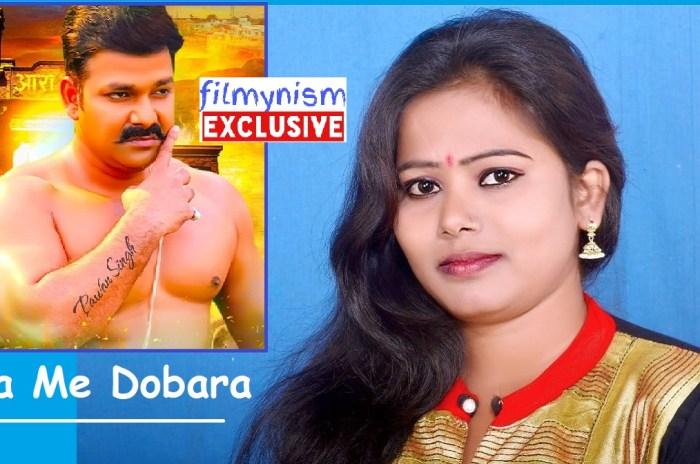 Pawan Singh and Punita Priya in Aara Me Dobara-Filmynism