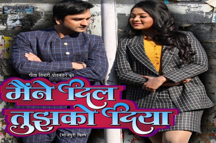 Maine Dil Tujhko Diya-Kunal Tiwari and Kajal Yadav-Filmynism