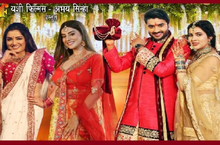 Vivah 2-Bhojpuri Film-Filmynism