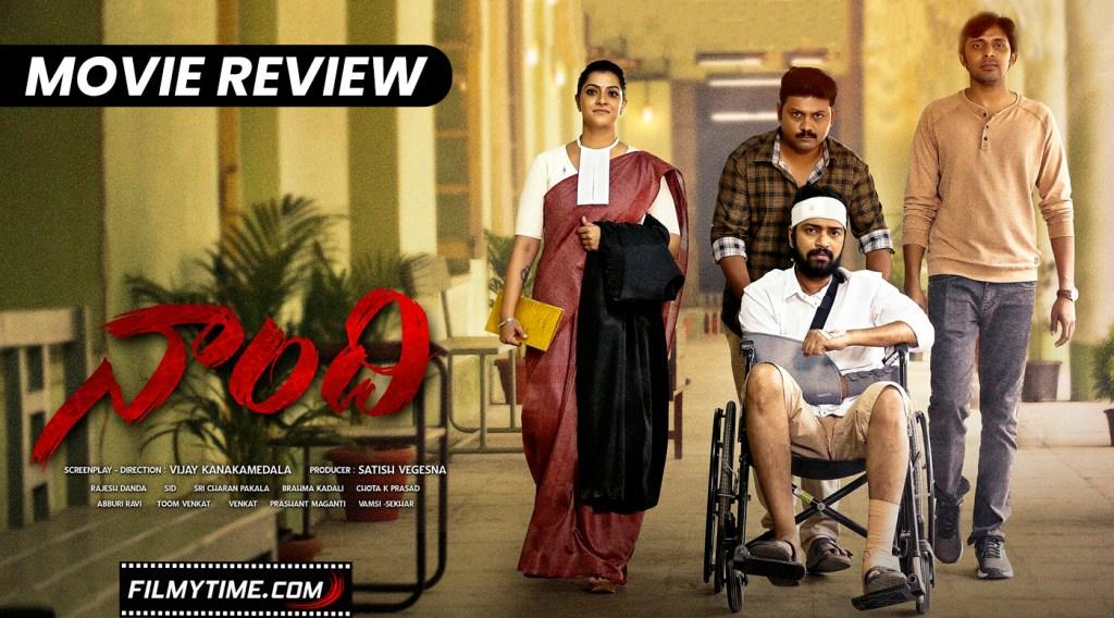 naandhi review