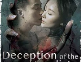 [18+] Deception of the Novelist (2019) Full Movie English Sub || 720p || 480p