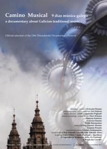 Camino Musical - Poster