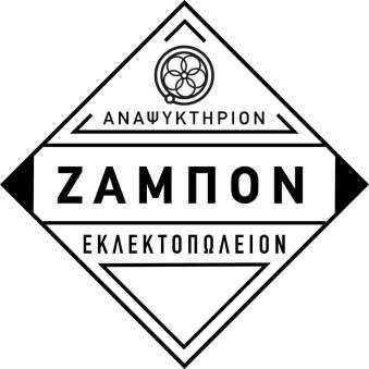 ΖΑΜΠΟΝ