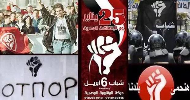 Ίδιους πόνους έχουν Αυγή,ISIS και Soros!!!16