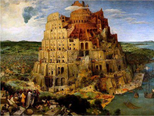 «Ο Πύργος της Βαβέλ» του Pieter Bruegel