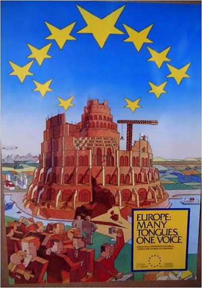 Επίσημη αφίσα της Ευρωπαϊκής Ενώσεως (1992)