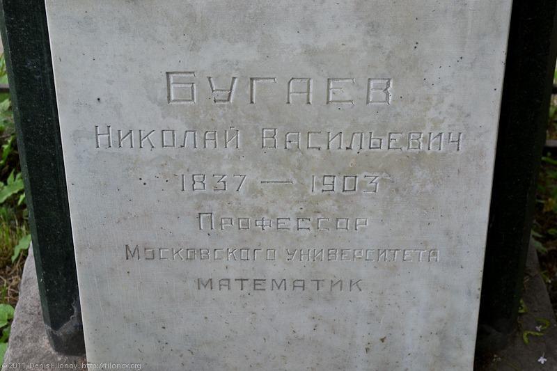 novdev-0023