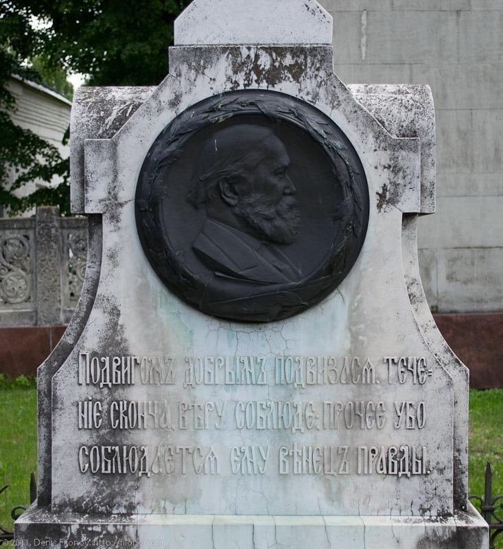 novdev-0054