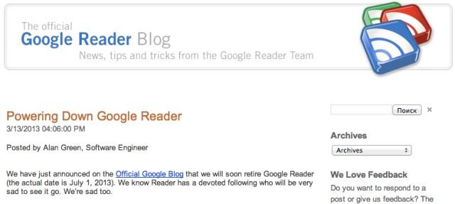 Dead Reader