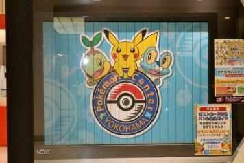 Pokemon Yokohama