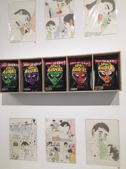 Installation view of James Unsworth N.S.F.L. at Printed Matter